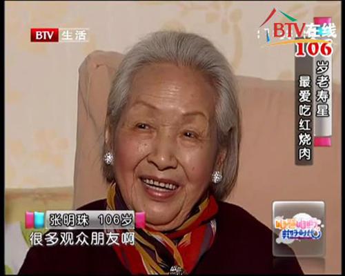 Bà lão bị ung thư nhưng vẫn sống thọ tới trăm tuổi, bí quyết gói gọn trong 4 điều - hình ảnh 1