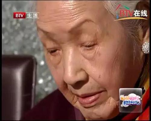 Bà lão bị ung thư nhưng vẫn sống thọ tới trăm tuổi, bí quyết gói gọn trong 4 điều - hình ảnh 2