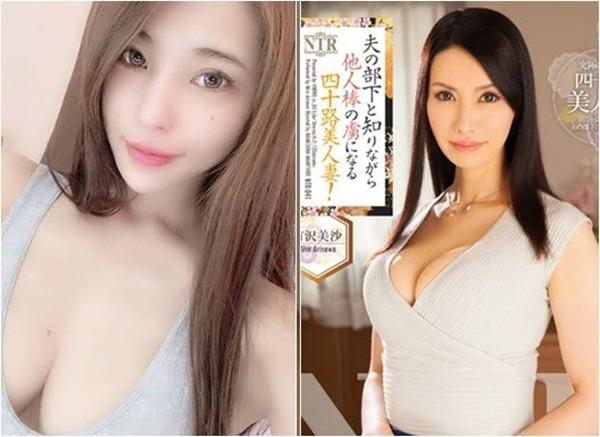 """Đẹp nhất Nhật Bản nhưng mỹ nhân này vẫn bị chồng """"cắm sừng"""" tới 6 lần - 2"""
