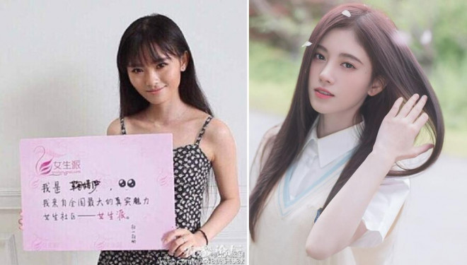 Park Min Young, Cúc Tịnh Y: 'Vịt hóa thiên nga' thành công nhất showbiz Hàn, Trung - 11