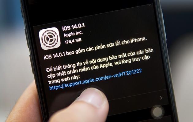 5 cách xử lý iPhone bị treo không hoạt động - 3