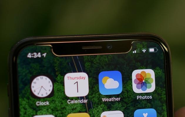 Giá iPhone X mới nhất đủ các phiên bản nguồn gốc - 3