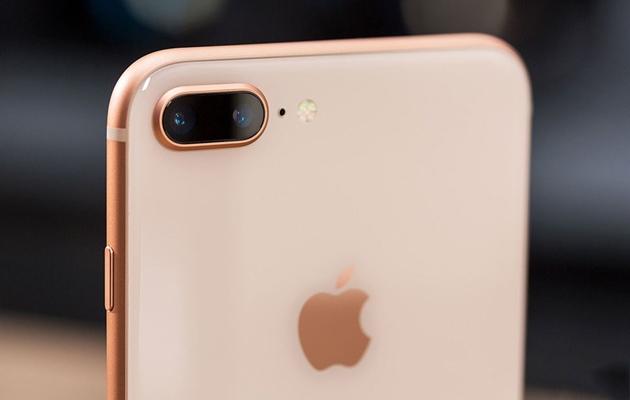 Giá iPhone 8 Plus 64g, 256g mới nhất: Hàng cũ và mới - 7