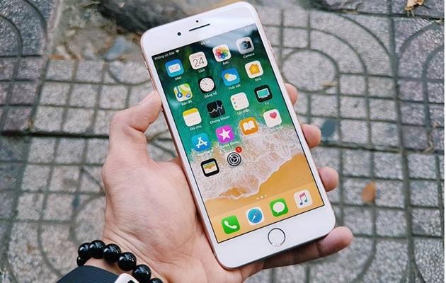 Giá iPhone 8 Plus 64g, 256g mới nhất: Hàng cũ và mới - 2