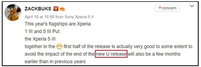 Sony âm thầm sản xuất smartphone giá rẻ mới - 3