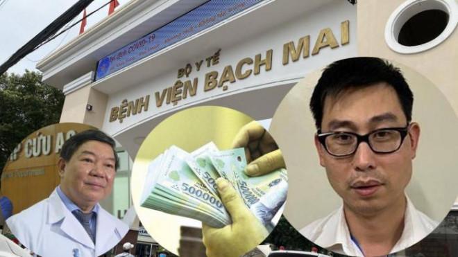 Bộ Công an yêu cầu Bệnh viện Bạch Mai trả 1,4 tỷ đồng tiền ăn chênh lệch - 1