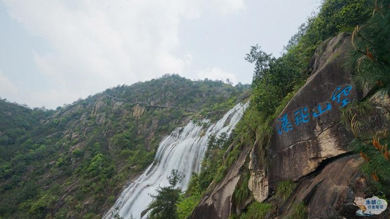 Thác nước cao nhất ở Trung Quốc, xuất hiện trở lại sau 60 năm khô cạn - 11