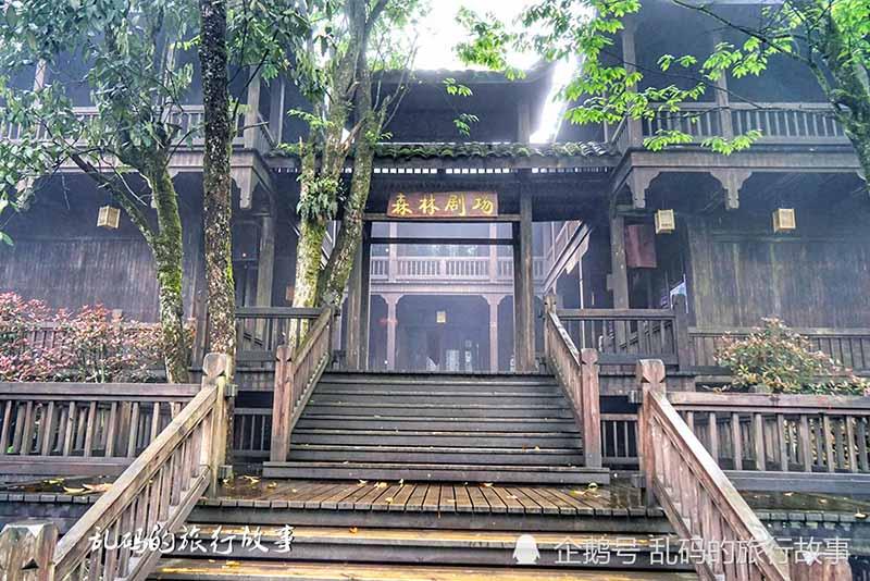 """Khu nghỉ mát được ví như """"Xứ sở thần tiên đẹp nhất Trung Quốc"""" - hình ảnh 3"""