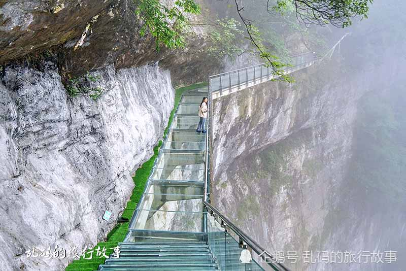 """Khu nghỉ mát được ví như """"Xứ sở thần tiên đẹp nhất Trung Quốc"""" - hình ảnh 7"""