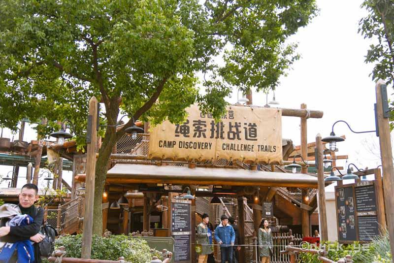 3 công viên giải trí lớn ở Trung Quốc, bạn đừng bỏ qua khi đến đây du lịch - hình ảnh 9