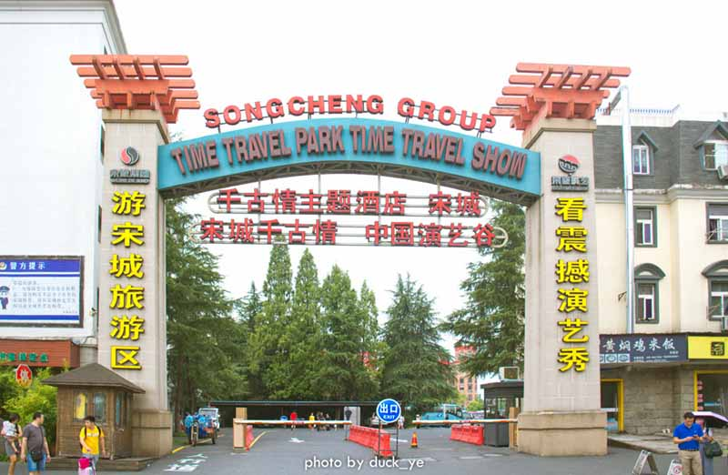 3 công viên giải trí lớn ở Trung Quốc, bạn đừng bỏ qua khi đến đây du lịch - hình ảnh 11