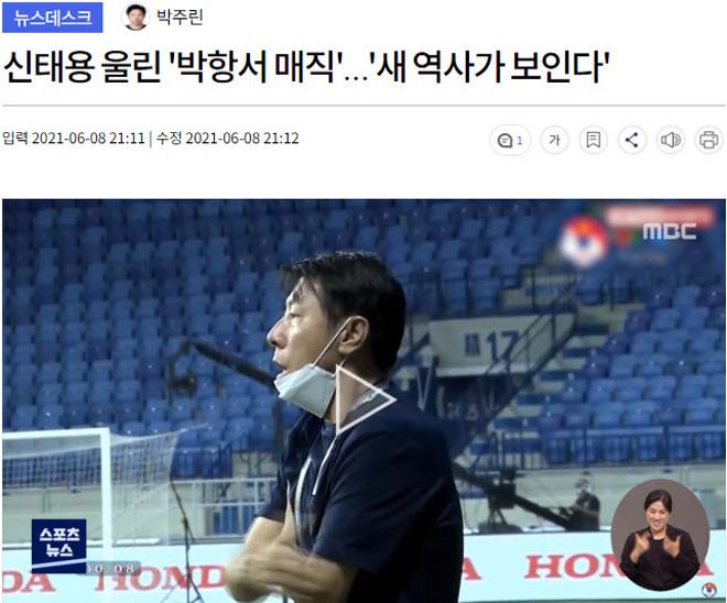 """Báo Hàn Quốc phấn khích vì """"phép thuật"""" của thầy Park, tin Việt Nam làm nên lịch sử - 3"""