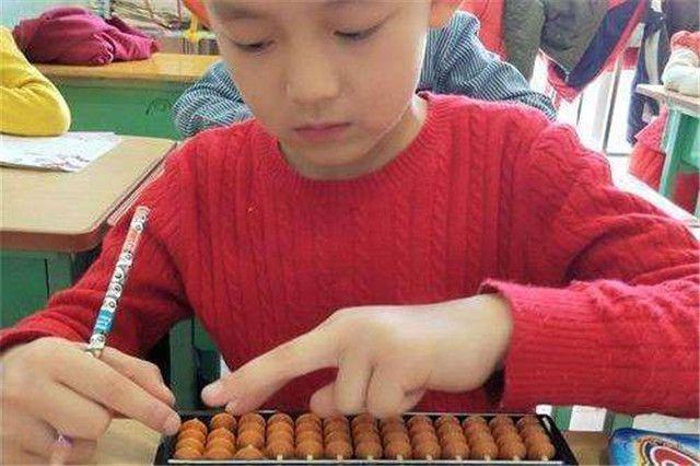 Thiên tài tính nhẩm Trung Quốc: 8 tuổi thi đỗ lực lượng đặc biệt của quân đội - 2