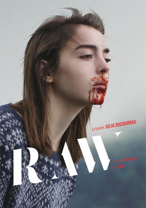 Phim ăn thịt người khiến nhiều khán giả ngất xỉu tại rạp - hình ảnh 1