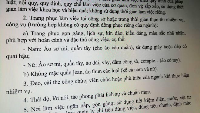 """Chủ tịch TP Cần Thơ: """"Mặc quần jeans đi làm là không nghiêm túc"""" - hình ảnh 2"""