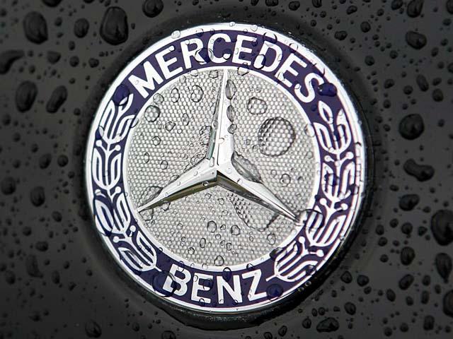 Bảng giá xe Mercedes - Benz cập nhật mới nhất
