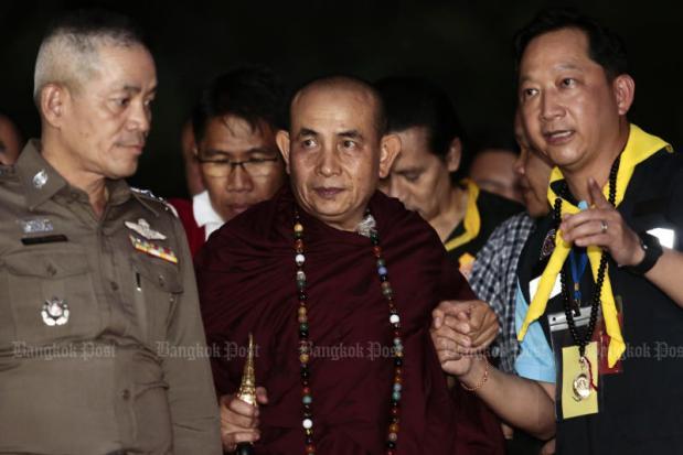Lời tiên tri kỳ bí của nhà sư Thái Lan về đội bóng mất tích - 1