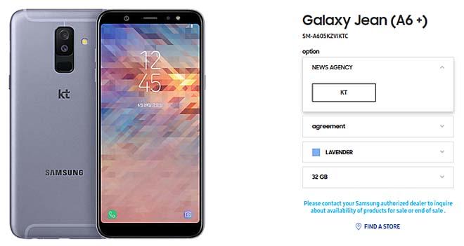 """Ra mắt smartphone mới của Samsung có tên là """"Quần Bò"""" - 1"""