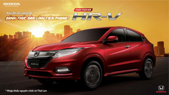 Honda HR-V hoàn toàn mới sắp được giới thiệu  tại thị trường Việt Nam - 1