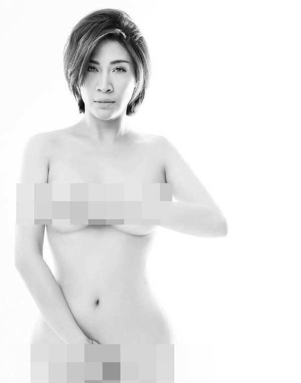 Tình cũ Công Vinh thờ ơ dù bị chê ảnh nude phản cảm - 1