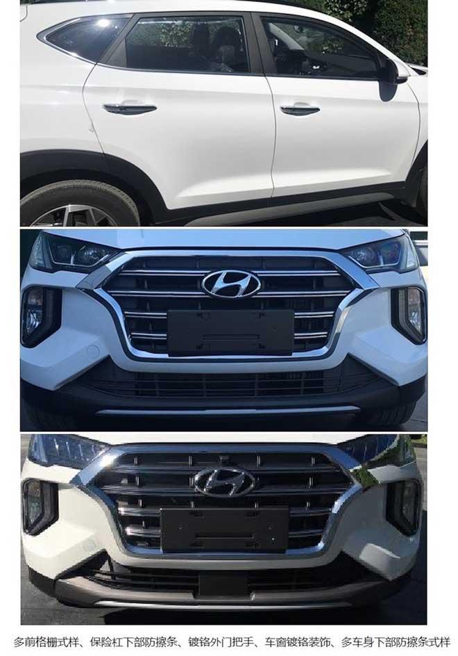 """Thiết kế """"độc đáo"""" của Hyundai Tucson 2019 dành riêng cho thị trường Trung Quốc - 2"""