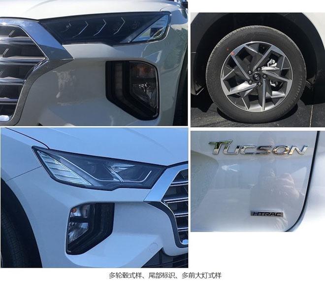 """Thiết kế """"độc đáo"""" của Hyundai Tucson 2019 dành riêng cho thị trường Trung Quốc - 4"""