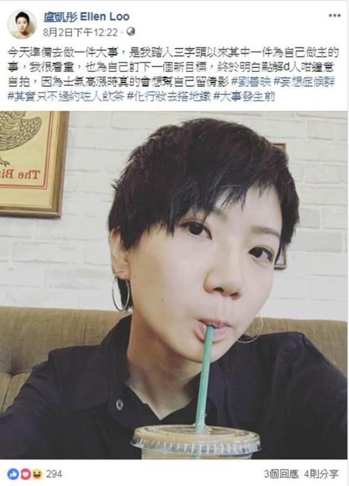 Nữ ca sỹ Hong Kong rơi từ tầng 20: Hiện trường kinh hoàng - hình ảnh 4