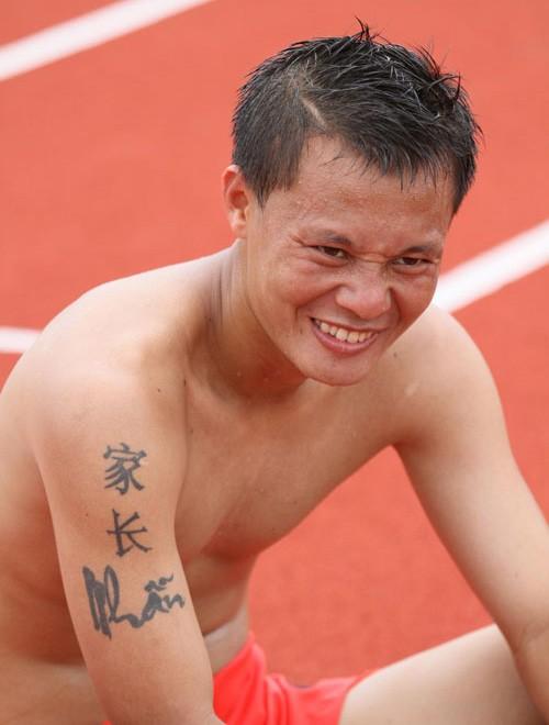 Xem hình xăm của Công Vinh, Công Phượng và loạt danh thủ Việt - hình ảnh 12