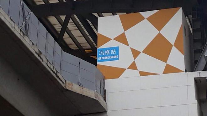 Sử dụng tiếng Trung Quốc tại đường sắt Cát Linh – Hà Đông: Động thái bất ngờ từ BQL - hình ảnh 1