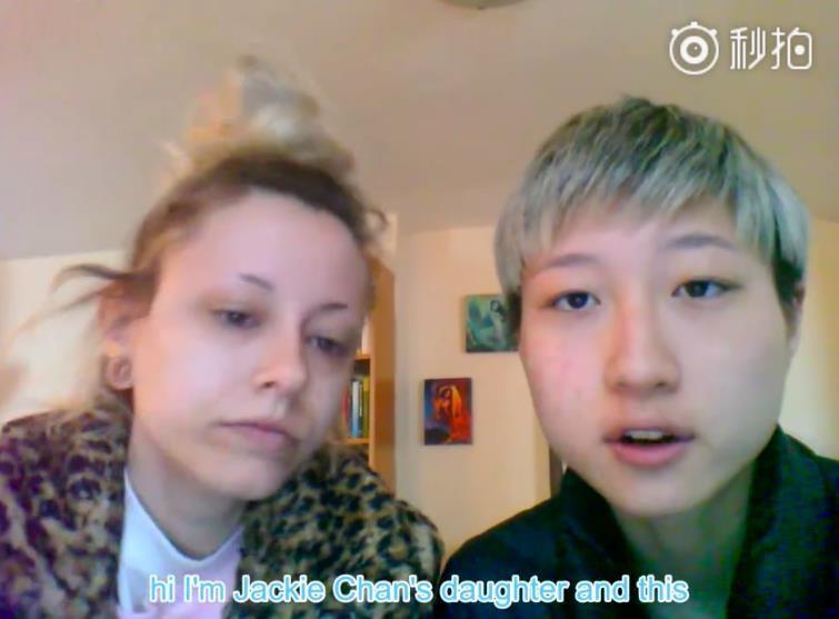Tình cảnh bi đát của cô con gái Thành Long đang vất vưởng ở Canada - hình ảnh 2