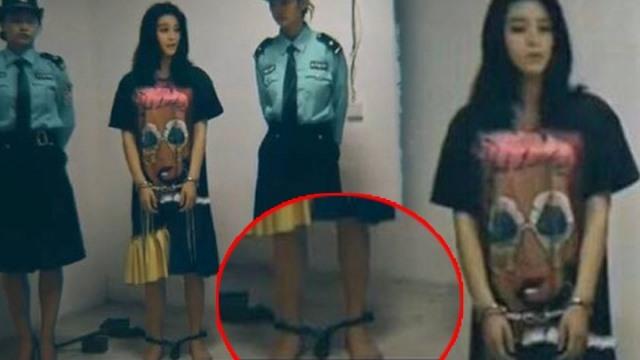 Xôn xao ảnh Phạm Băng băng trùm kín mặt, bị cảnh sát bắt lên xe - hình ảnh 2
