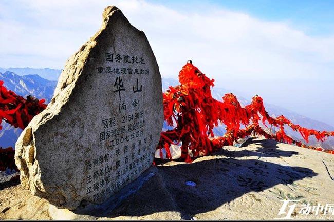 Cận cảnh con đường nguy hiểm nhất Trung Quốc - 3