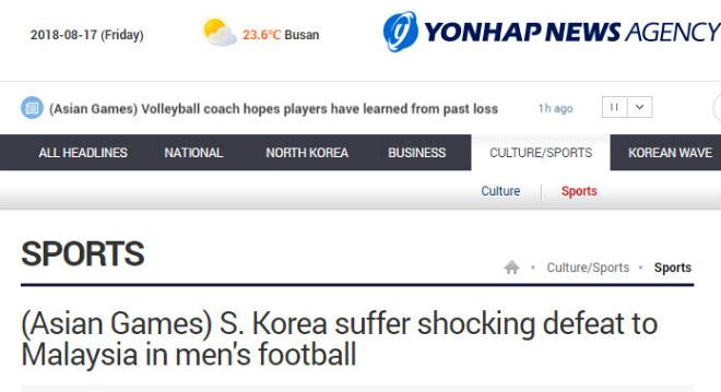 """U23 Malaysia thắng Hàn Quốc: Báo Hàn """"mắng"""" cầu thủ con cưng thiếu chuyên nghiệp - 3"""