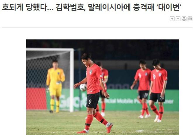 """U23 Malaysia thắng Hàn Quốc: Báo Hàn """"mắng"""" cầu thủ con cưng thiếu chuyên nghiệp - 7"""