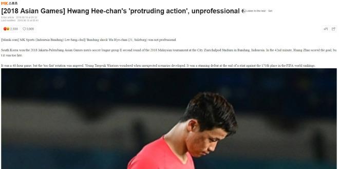 """U23 Malaysia thắng Hàn Quốc: Báo Hàn """"mắng"""" cầu thủ con cưng thiếu chuyên nghiệp - 1"""