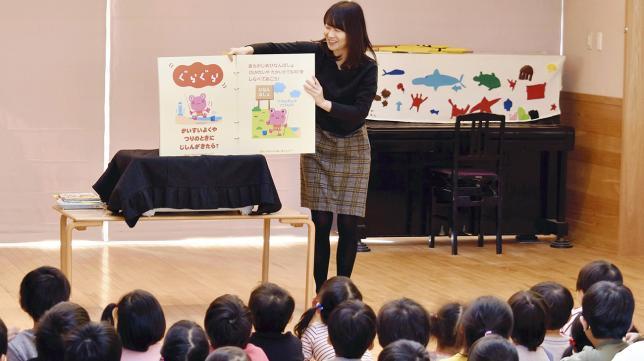 Học người Nhật cách giáo dục trẻ em ứng phó với thiên tai