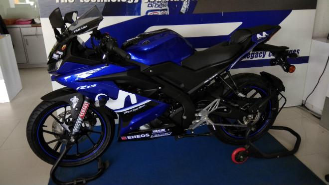 Yamaha R15 V3.0 MotoGP Edition lên kệ, giá rẻ 43 triệu đồng - 1