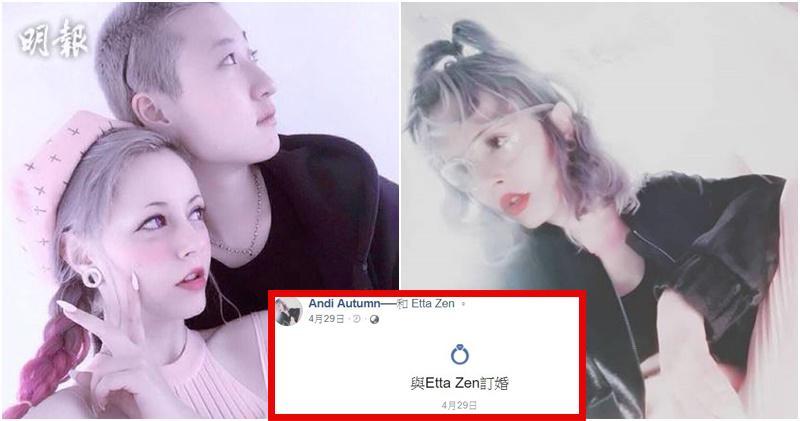 Con gái Thành Long hành động bất ngờ sau scandal nhặt rác kiếm sống - hình ảnh 1
