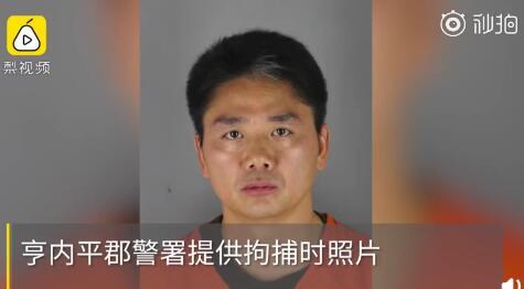 Chồng hot girl trà sữa Trung Quốc bị bắt vì xâm hại tình dục - hình ảnh 2