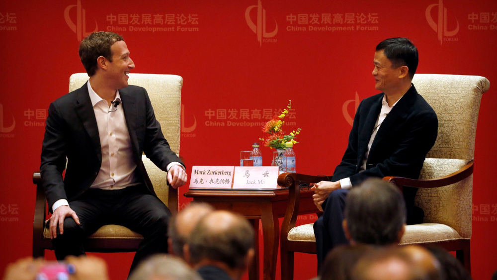 """Jack Ma: Một ông chủ """"bốc đồng"""" và sự rời bỏ """"đứa con cưng"""" bất thường - 3"""