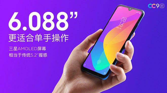 """CHÍNH THỨC: Xiaomi Mi CC9 ra mắt, camera """"tự sướng"""" cực đỉnh - 5"""