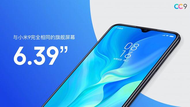 """CHÍNH THỨC: Xiaomi Mi CC9 ra mắt, camera """"tự sướng"""" cực đỉnh - 2"""