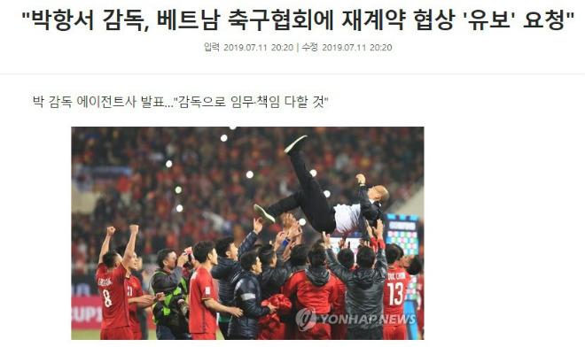Nóng tương lai HLV Park Hang Seo: Người đại diện chốt ngày gia hạn hợp đồng - 1