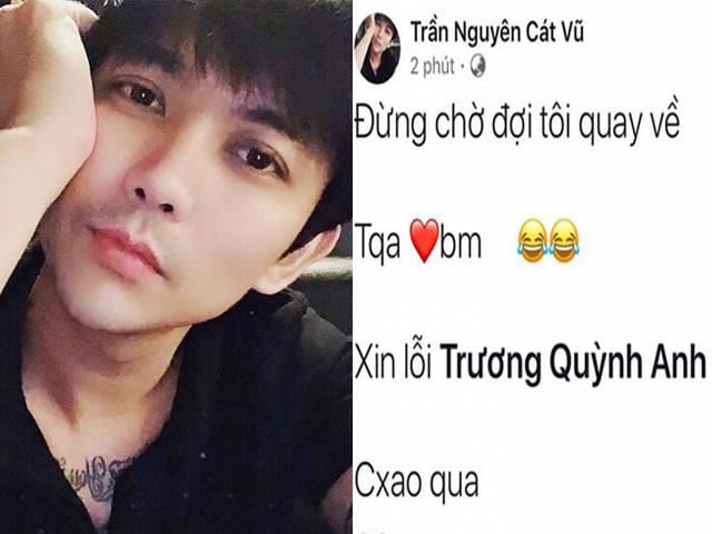 Status Tim viết nhắc đến Trương Quỳnh Anh lúc 1 giờ sáng khiến dân mạng xôn xao - 2
