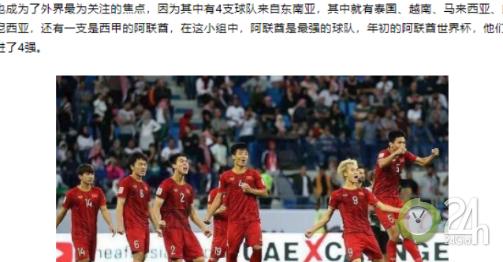 Việt Nam đua vé World Cup: Báo Trung Quốc mừng vì né thầy Park & bảng tử thần