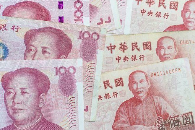 """Đồng nhân dân tệ của Trung Quốc có cơ hội trở thành """"bá chủ""""? - 1"""