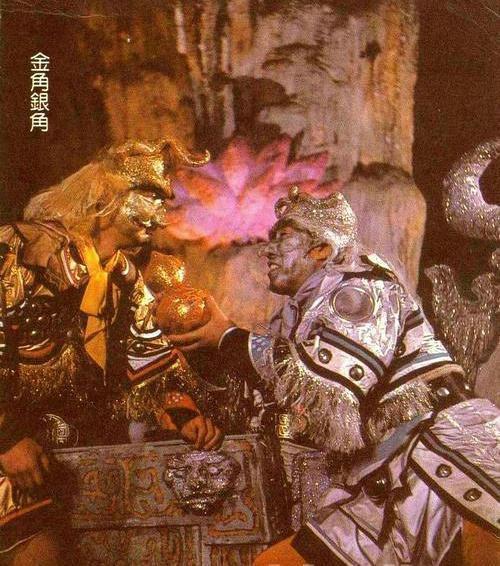 Ngả mũ với khả năng hóa trang của Tây Du Ký 1986: Đỉnh cao nhất là Phật Tổ - 5