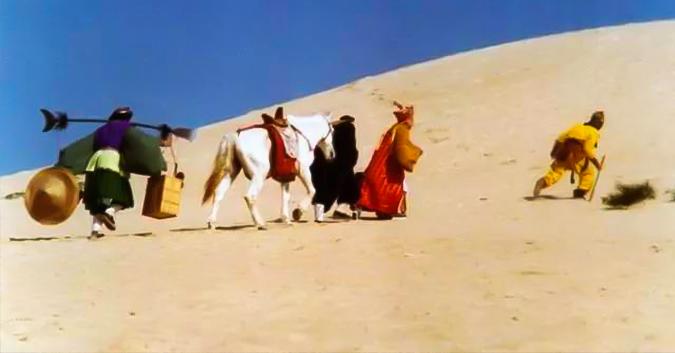 Thầy trò Đường Tăng đi Tây Thiên thỉnh kinh nhưng có ai biết Tây Thiên nằm ở đâu? - 2