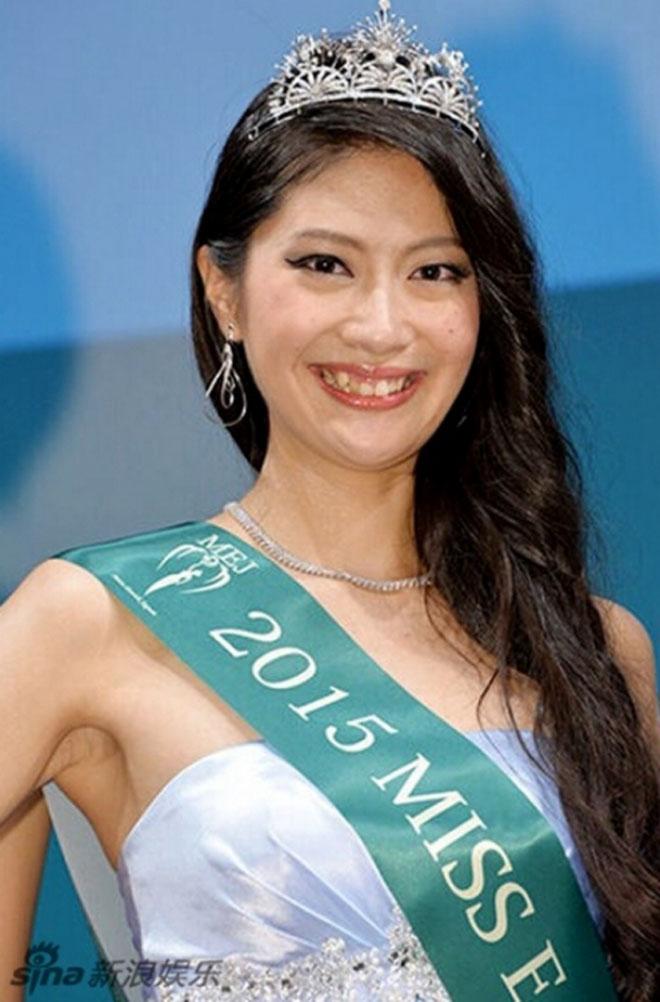 Thí sinh các cuộc thi hoa hậu Nhật Bản liên tiếp gây thất vọng vì nhan sắc khiêm tốn - 14