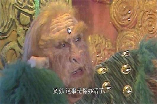 """5 yêu quái không """"thèm"""" ăn thịt Đường Tăng dù sẽ được trường sinh bất lão là ai? - 1"""